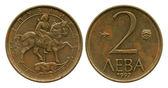 Two leva, Bulgarian Republic, 1992 — Stock Photo