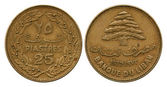Twenty five piastres, Lebanon, 1972 — Stock Photo