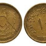 Ten milliem, Arabic Republic Egypt, 1973 — Stock Photo #45825033