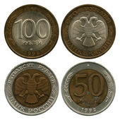Fifty and one hundred roubles, Russia, 1992 — Stock Photo