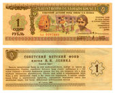 Charitable ticket in one rouble, USSR, 1988 — Stock Photo