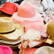 Photo of hat in market — Stock Photo #36415563