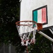 Basketball hoop — Stock Photo #38204631