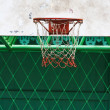 Basketball hoop — Stock Photo #38205501