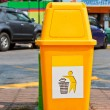 Yellow Plastic Waste Container  — Stock Photo #42461785