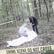 Crime Scene Investigation — Stock Photo #39441149
