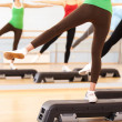 Women's Leg Doing Step Aerobics In Gym — Lizenzfreies Foto