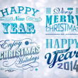 Christmas and Happy New Year typography — Stock Vector #35220941