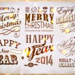 Christmas and Happy New Year typography — Stock Vector #35566671