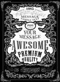 Premiumkwaliteit — Stockvector