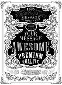 Premiumkvalitet — Stockvektor