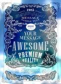 Premium kvalita — Stock vektor