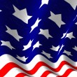 Stock Photo: USflag background
