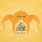 Muslim community festival Eid Mubarak — Stock Photo