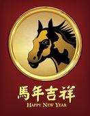 Año nuevo chino - año de la tarjeta de felicitación a caballo ilustración vectorial — Vector de stock