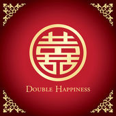 Chinese Shuang Xi (Double Happiness) background — Stockvektor