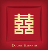 Chinese Shuang Xi (Double Happiness) background — Stock Vector