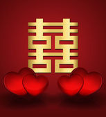 Chinese Shuang Xi (Double Happiness) with red hearts background — Cтоковый вектор