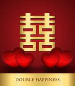 Chinese shuang xi (double happiness) met rode harten achtergrond — Stockvector