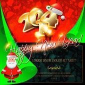 2014 gelukkig nieuwjaarskaart — Stockvector