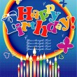 Happy birthday background or card. — 图库矢量图片