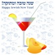Greeting card or background for the Jewish New Year — Stock Vector #35721451