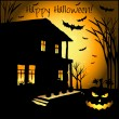 Halloween grunge vector card or background with house, skull, pumpkin and bat — ストックベクタ