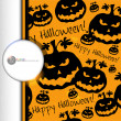 Halloween grunge vector pattern with pumpkin. — Stock Vector
