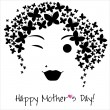 Happy Mother's Day background or card. — Stock Vector