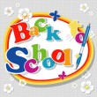 Back to school background or card. — Imagen vectorial