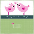 Valentines Day background or card. — Stockvektor