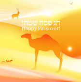 Passover vector background or card. — Vector de stock