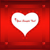 Fundo de dia dos namorados coração ou cartão. — Vetor de Stock