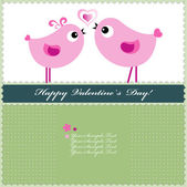 Valentines Day background or card. — Stock Vector