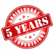 5 years anniversary stamp. — Stock Vector