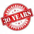 Stock Vector: 30 years anniversary stamp.