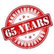 65 years anniversary stamp. — Stock Vector