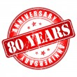 Stock Vector: 80 years anniversary stamp.