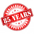 85 years anniversary stamp. — Stock Vector