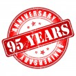 Stock Vector: 95 years anniversary stamp.