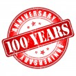100 years anniversary stamp. — Stock Vector