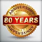 Anniversary golden label — Stock Vector #36100727