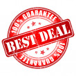 Best deal guarantee stamp — Stock Vector