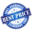 Best price guarantee stamp. — Stockvektor