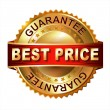 Best Price label. — Stock Vector #36101231