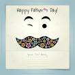 Happy Father's day card. — Stock Vector