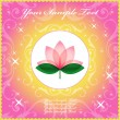 Lotus blossom background or card. — Stock Vector