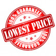 Stock Vector: Lowest price guarantee stamp.