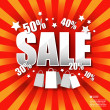 Sale poster — Stock Vector #36106999