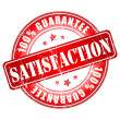 Satisfaction guarantee stamp — Vektorgrafik